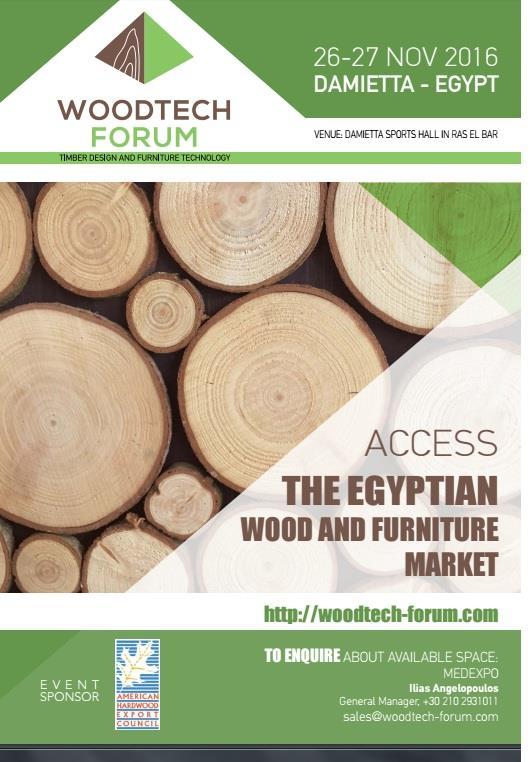 المنتدى الاول لتكنولوجيا صناعات الأخشاب العالمي يعقد في دمياط في نوفمبر والمحرك الرئيسي للنمو في هذه الصناعة حاليا هو