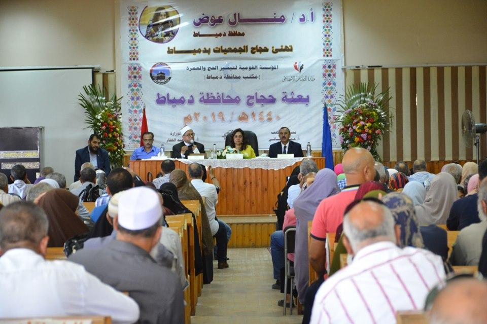 محافظ دمياط تُسلم تأشيرات الحج لحجاج بيت الله الحرام